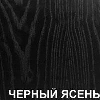 black_ash