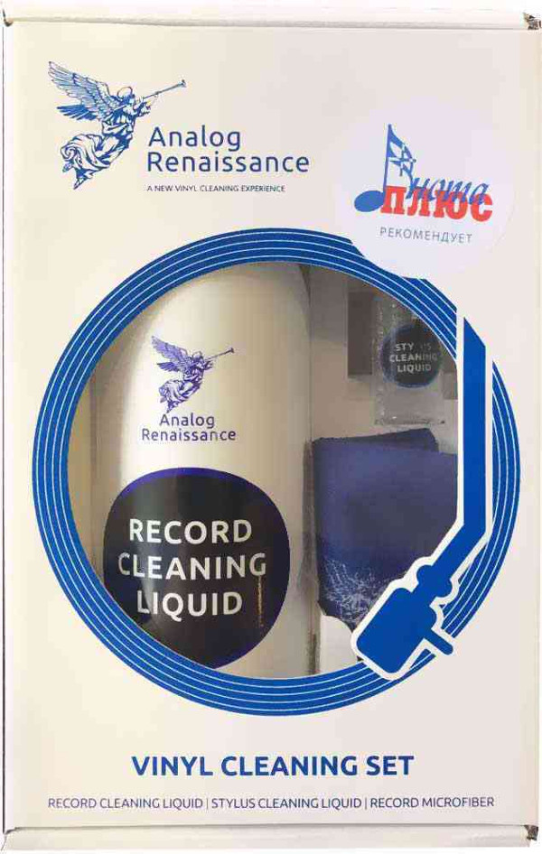 Analog_Renaissance_Vinyl_Cleaning_Set.jpg