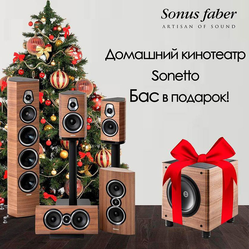 Home_theater_Sonetto_subwoofer_as_a_gift.jpg