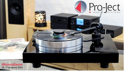 Pro-Ject Audio Systems