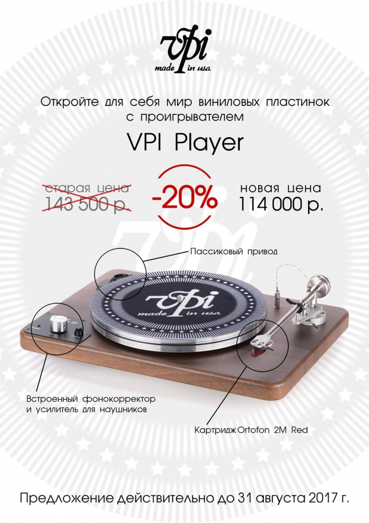 VPI Player Action.jpg