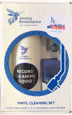Vinyl Cleaning Set